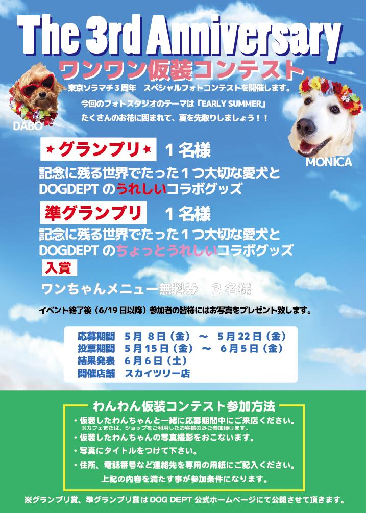 スクリーンショット(2015-04-20 18.35.01)