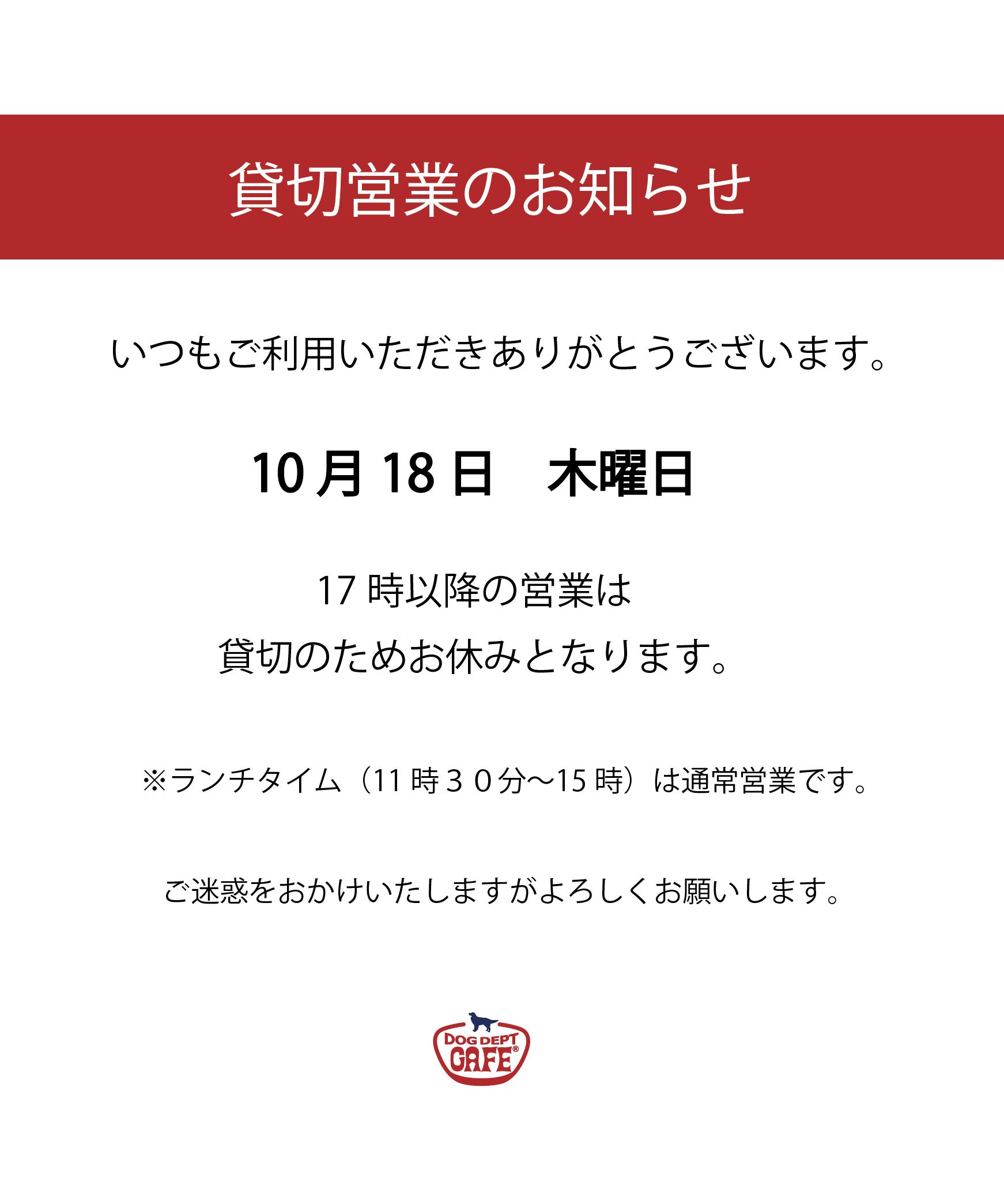 スクリーンショット 2018-10-18 13.23.41