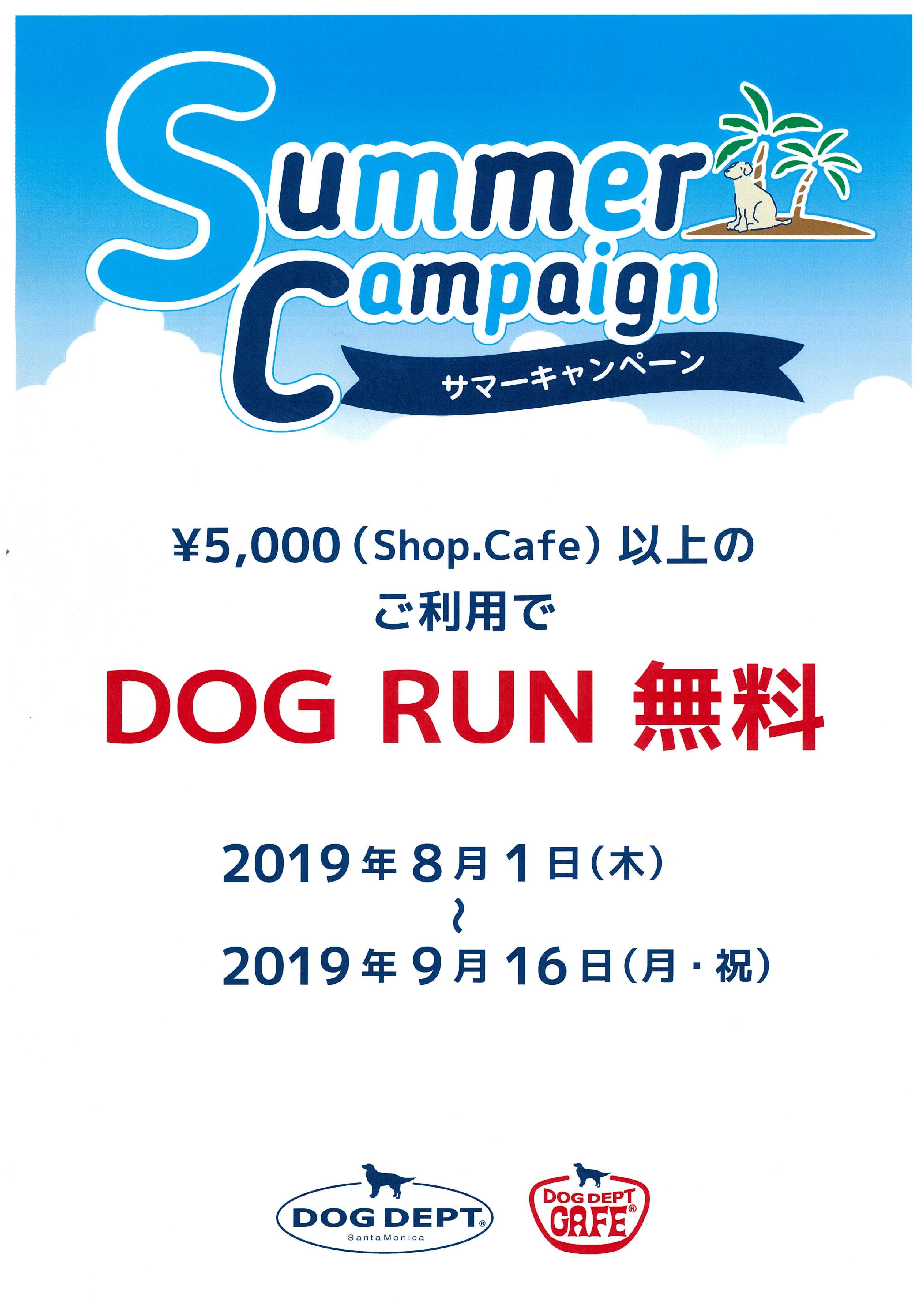 20190730123038_aaapage_1