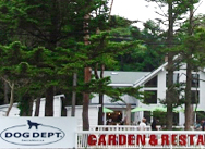 DOG GARDEN RESORT 軽井沢