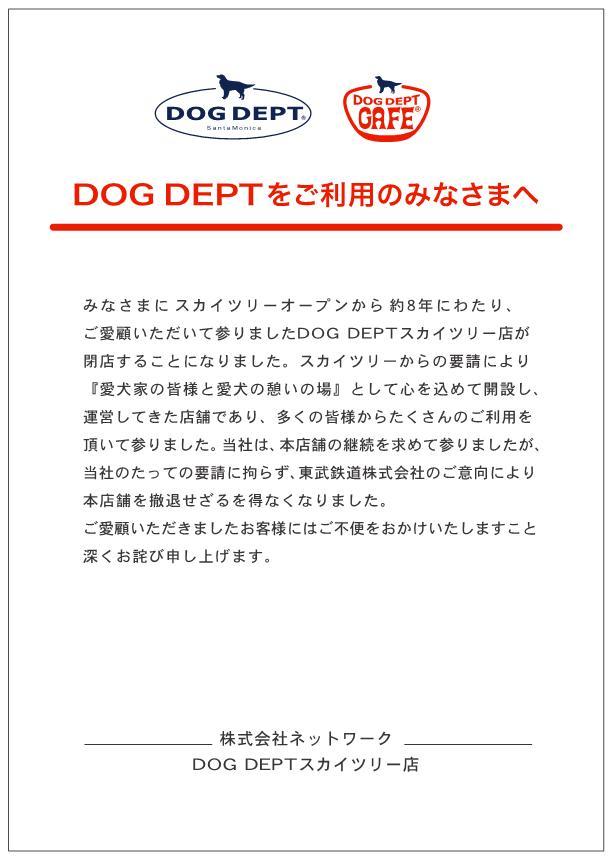 11-14-スカイ_page_1