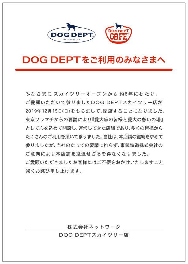 11-22-スカイ_page_1