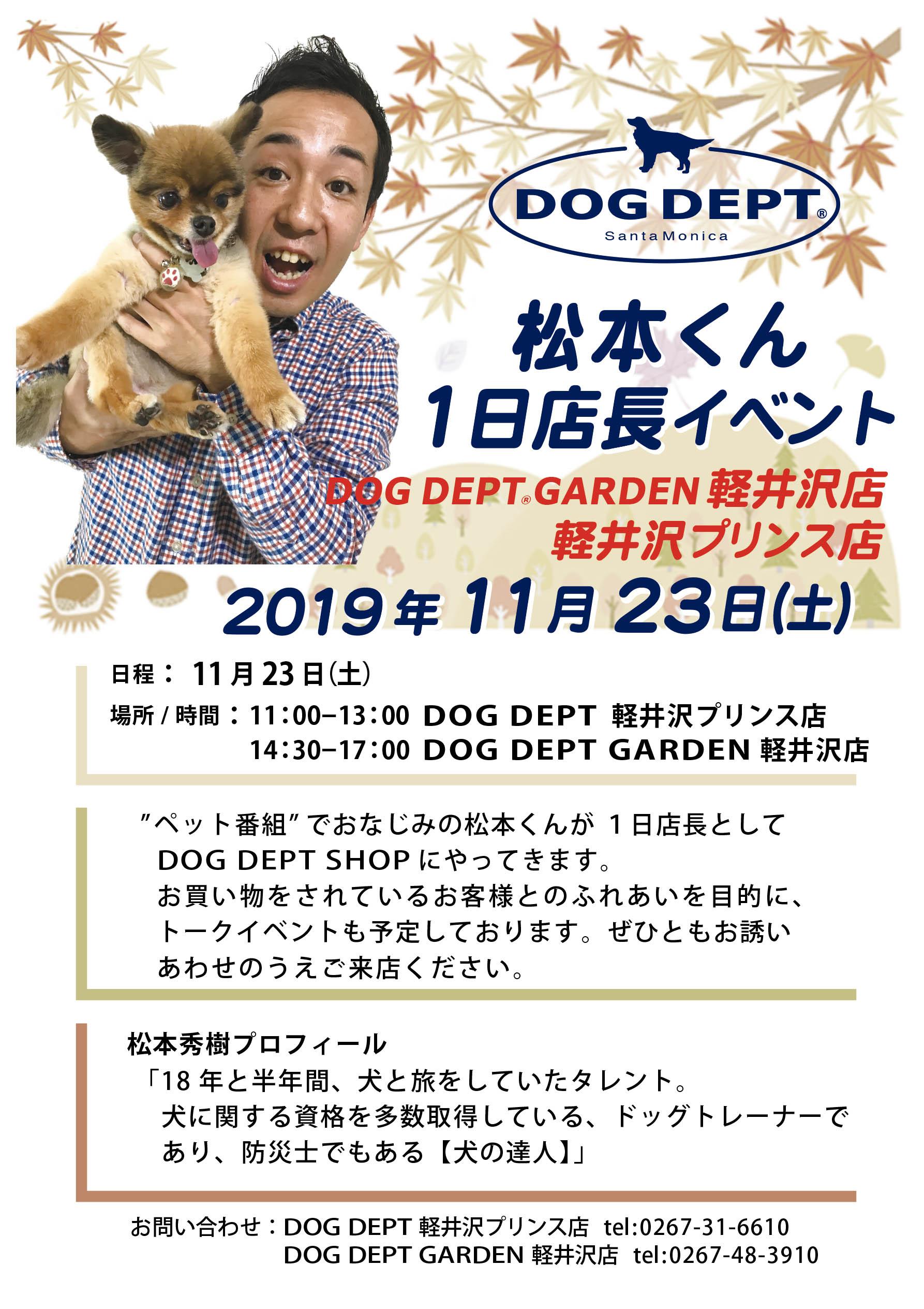20191105_karuizawa