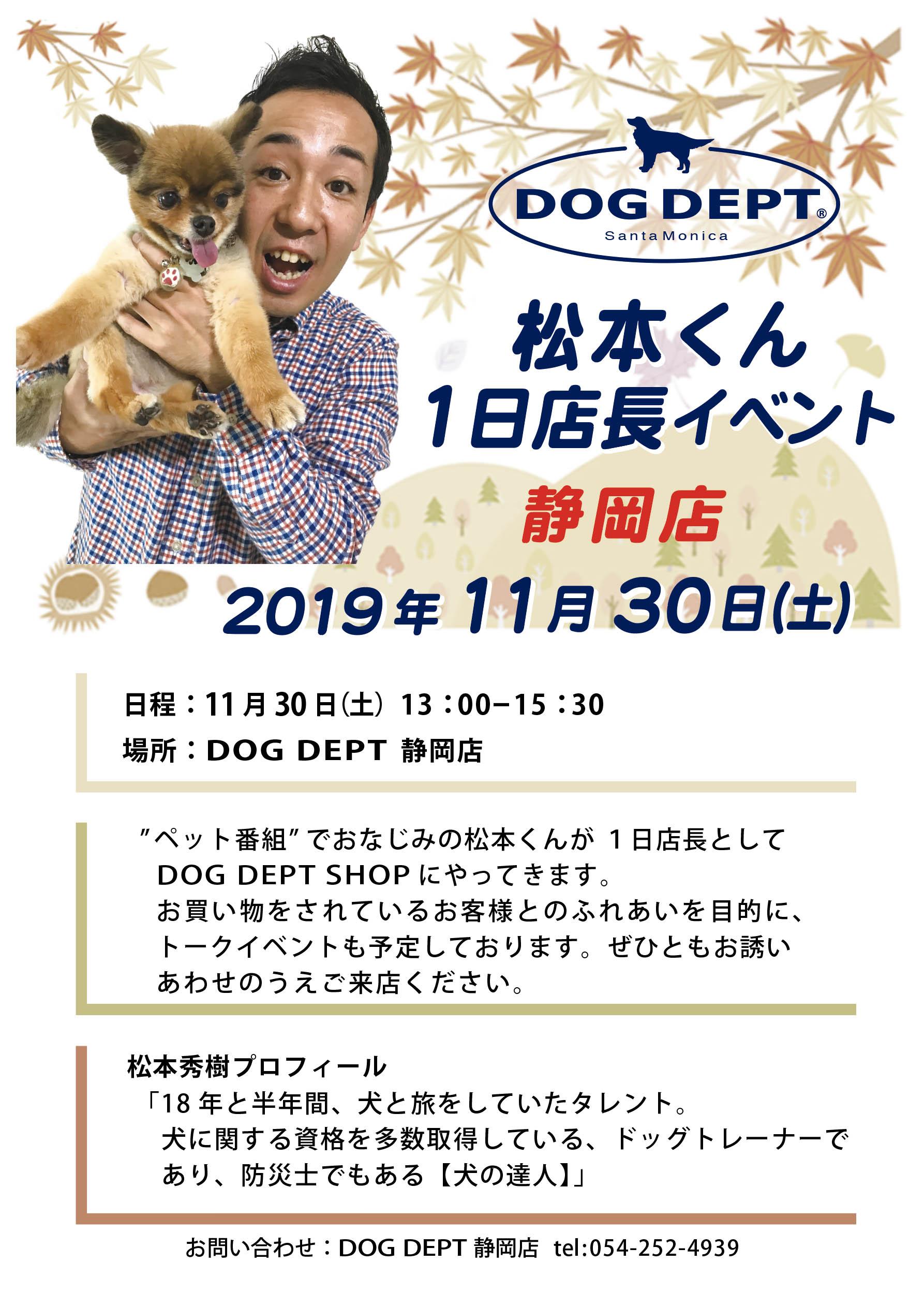 20191105_shizuoka